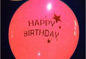 ballonnen, rode ballon, gele ballon, zwarte ballon, bl;aue ballon, roze ballon, witte ballon, gouden ballon, zilveren ballon, ballon met smiley, happy birthday ballon, lampion, kinder lampion, lampionnen voor kinderen, veilige lampionnen, dieren lampoinnen, led ballonnen, ballonnen led verlichting, reuze ballonnen, xxl